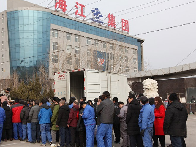 Haijiang Group cares about employees--warm the new year